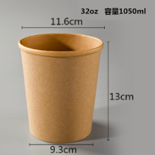 SC-Cup-1050