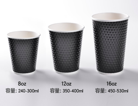 4 Cup Tray Holder Paper Cardboard Carrier Tea Coffee Hot /& Cold Drinks x 125 pcs ECO BIO Friendly