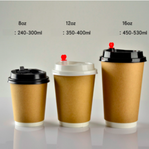 ECO Kraft paper hot cup