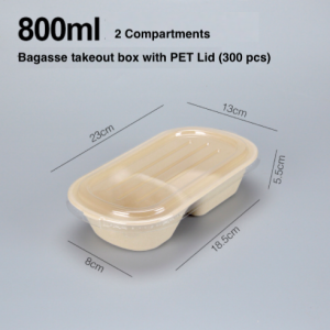 Bagasse Take Out Container 2-Compartment 800ml with PET Lid(set of 500 sets)
