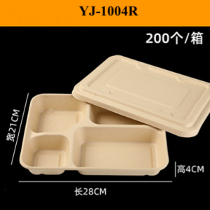 Wheat Straw Fiber Takeout Container 4-Compartment 1450ML with Paper Cover (Pack of 200 sets)