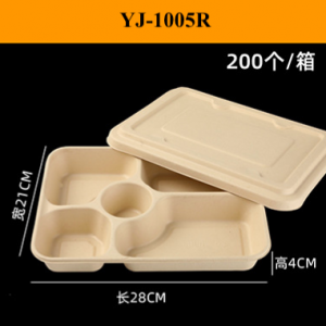 Wheat Straw Fiber Takeout Container 5-Compartment 1450ML with Paper Cover (Pack of 200 sets)