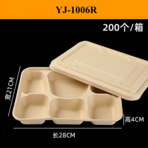 Wheat Straw Fiber Takeout Container 6-Compartment 1450ML with Paper Cover (Pack of 200 sets)