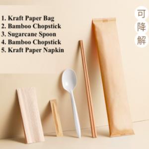 Biodegradable Chopstick Set: Chopstick|Spoon|Toothpicks|Napkin (Set of 900)