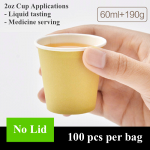 2oz Disposable Kraft Paper Tasting Cups (100 pcs)