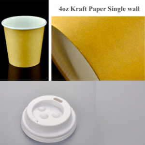 4oz Disposable Kraft Paper Espresso Cups w/ Lids (1,000 sets)