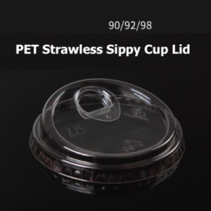 PET Strawless Sippy Cup Lid (Pack of 1000)