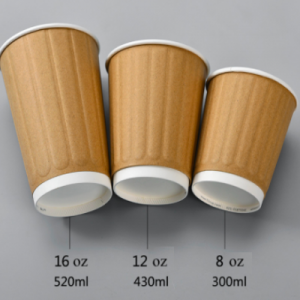 ECO Double Wall Corrugate Bump Paper hot cup (500 ps)
