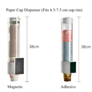 Paper Cup Dispenser ( 2 pcs)