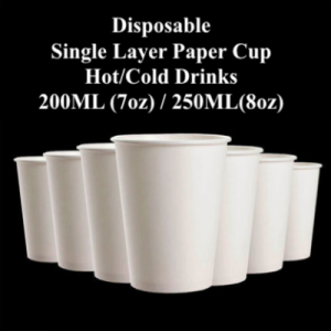 Disposable Cups – Hot/Cold Beverage Drinking Cup (2000 pcs)