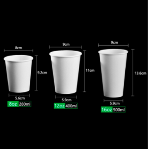 Single Layer White paper hot cup (2000 pcs)