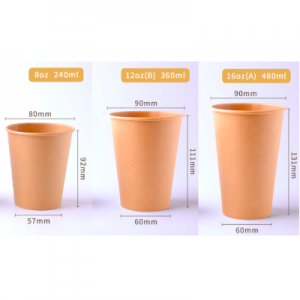 Single Layer Kraft paper hot cup (2000 pcs)