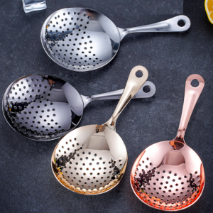 Stainless Steel Julep Strainer (Set of 2)