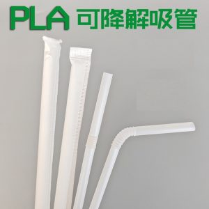 Compostable PLA Bendable White Straws (Pack of 10K)