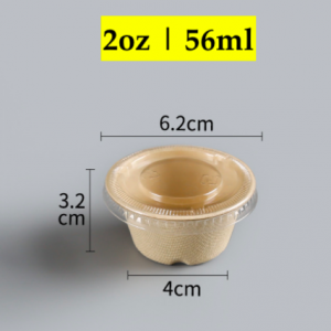 2OZ Condiment Wheat Straw Pulp Cup with PET Lid (2000 pcs)