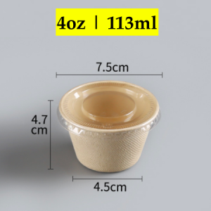 4OZ Condiment Wheat Straw Pulp Cup with PET Lid (2000 pcs)