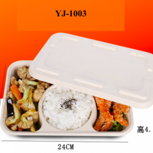 Wheat Straw Fiber Takeout Container 3-Compartment with Paper Cover (Pack of 500 sets)
