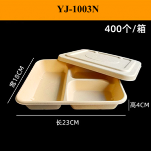 Wheat Straw Fiber Takeout Container 3-Compartment 1100ML with Paper Cover (Pack of 400 sets)