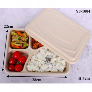 Wheat Straw Fiber Takeout Container 4-Compartment 1000ML with Paper Cover (Pack of 200 sets)