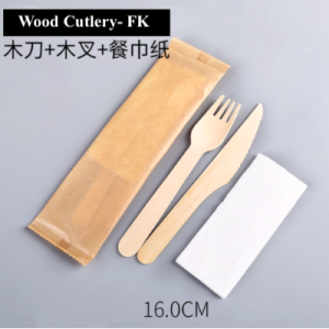 Wooden Cutlery Set Include Knife, Fork, Napkin and Kraft Paper Package(2000 sets)