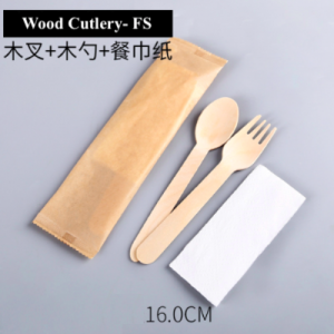 Wooden Cutlery Set Include Fork, Spoon, Napkin and Kraft Paper Package(2000 sets)